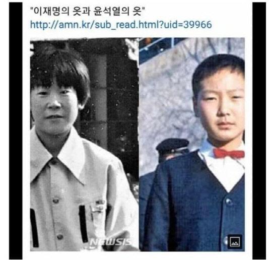 윤석열과 비교한 '소년공 이재명' 흑백사진, 4년 전엔 컬러였는데…